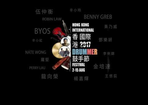 A celebration of rhythm: the Hong Kong International Drummer Festival