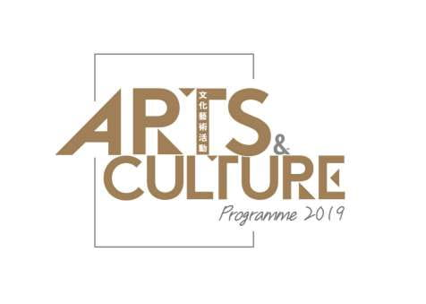 Arts and Culture Programmes