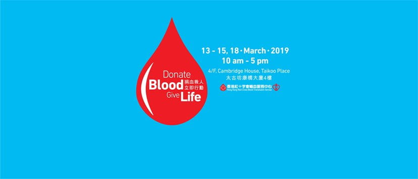 Blood Donation Drive 2019