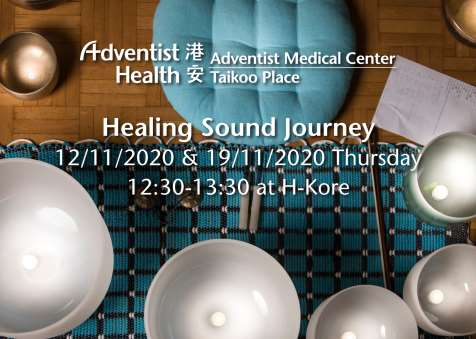 Discover Taikoo Place: Healing Sound Journey