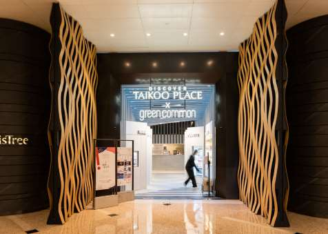 Discover Taikoo Place: Better Living Pop-ups in Taikoo Place