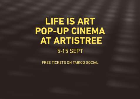 POP-UP CINEMA AT ARTISTREE