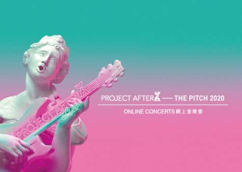 PROJECT AFTER 6: THE PITCH 2020 ONLINE CONCERTS