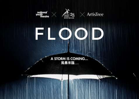 World premiere of an original theatre performance – FLOOD at ArtisTree by Award-Winning Creative Team from the National Youth Theatre of Great Britain