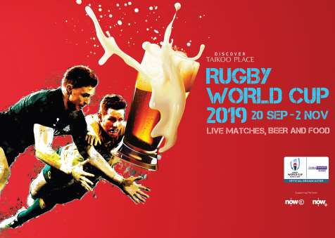 Discover Taikoo Place: Rugby World Cup 2019