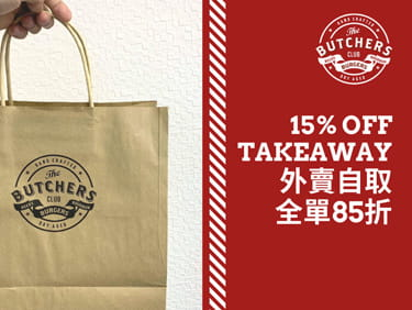 The Butchers Club 15% off takeaway