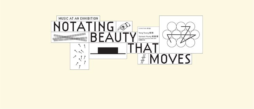 notating beauty that moves music at an exhibition